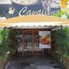 Cavallino Restaurante e Pizzaria