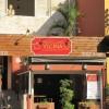 Vicina Restaurante e Pizzaria