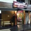 Brunholli Grill & Pizza