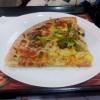 Imagem Pizzaria Pizza hut Vila Gilda, Santo André-SP