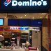 Imagem Pizzaria Dominos Pizza - Alto de Pinheiros Pinheiros, São Paulo-SP