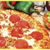 Fornatto Pizzaria